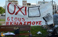"""Είπαν """"όχι"""" από την πλατεία της Σπάρτης   Laconialive.gr – Η ενημερωτική ιστοσελίδα της Λακωνίας, Νέα και ειδήσεις"""