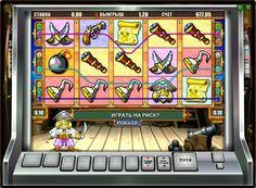 Zagraj w Internecie Slot Pirate pieniędzy. Firma Igrosoft, jest znanym producentem maszyn, tworzy zabawy Slot Pirate online. Gracze otrzymają oryginalne grafiki, ładny dźwięk i obfite korzyści. Każdy może uwolnić sprawdzić swoje siły i szczęścia w maszynie piratów, a następnie zacząć grać na prawdziwe pieniądze, a nie tylko cieszyć się proc
