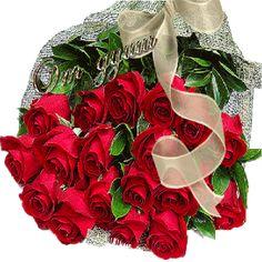 GIFS HERMOSOS: flores hermosas encontradas en la web