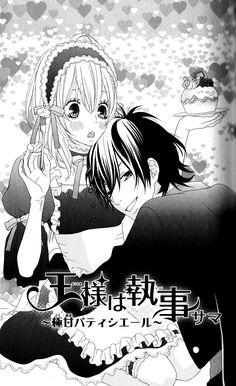 Ou-sama wa Shitsuji-sama Ch.2 Page 2 - Mangago