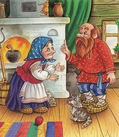 Funny Pictures to make your day better Russian Folk Art, Ukrainian Art, Art Populaire Russe, Art Fantaisiste, Cute Little Things, Illustrations And Posters, Whimsical Art, Cartoon Art, Cute Drawings