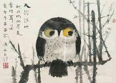 黃永玉 - Google Search