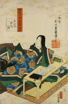 Lady Murasaki Writing at Her Desk; ukiyo-e print from the early 19th century. Lady Murasaki (early 11th century) was the lady-in-waiting of the Empress Shoshi, and author of the monumental Tale of Genji, considered Japan's literary magnum opus. Her poignant explorations of time and nature's ephermality  have made her works beloved around the globe.