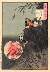 Toyotomi Hideyoshi (1536/37-1598) the 2nd unifier of Japan and successor to Oda Nobunaga.