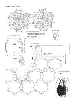 Flower bags - Augusta - Picasa Web Albums