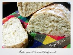pan expres, romero Pan Bread, Snack, Food And Drink, Paninis, Pot Pies, Breads, Gourmet, Bread Recipes, Appetizers