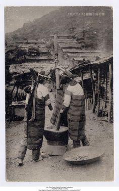 Three Atayal women hulling millet with pestles, Taiwan