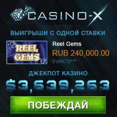 Честные и лучшие онлайн казино на деньги можно найти в этом обновляемым разделе. Не надо больше искать честных сайтов казино, у нас они прошли проверку и можете смело оставаться на нашем блоге со списком лучших сайтов онлайн казино.