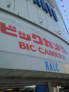 ビックカメラ 新宿西口店 em 新宿区, 東京都