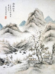 I took Chinese this year and learned how to draw like this.but instead of pencil, we did it in ink. Sketch Painting, Ink Painting, Watercolor Paintings, Watercolour, Relaxing Art, Arts Ed, Ap Art, Japanese Painting, Types Of Art