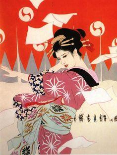 Shimura Tatsumi 志村立美 (1907-1980) Kengou retsuden omote hyoushi 剣豪列伝・おもて表紙