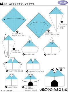 1000 images about origami on pinterest tent dollar