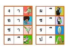 Thailand Language, Calendar, Holiday Decor, Life Planner