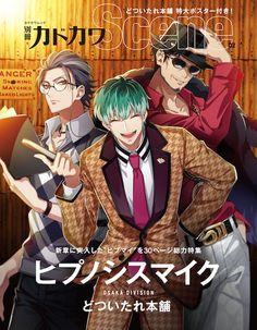 Osaka, Nagoya, Anime Boys, Division, Serious Cat, Rap Battle, Manga, Cat Love, Memes
