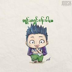 That boy remind me to a childhood school life.  KHA #kha #illustration #character #photoshop #wacom #school #ttc #childhood #myanmar #boy #Asia