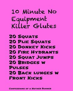 glute|exercises|10 minute|no equipment