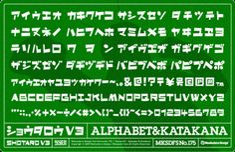 Shotaro(V3) | 日本語フォント投稿サイト - フォントフリー