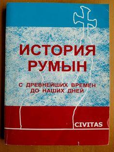 History of Romanians Romania In Russian 2001