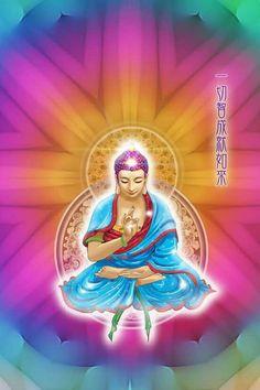 All Wisdom Achievements Tathagata Buddha 一切智成就如来 Buddha Drawing, Buddha Art, Tibet, Princess Zelda, Peace, Statue, Drawings, Fictional Characters, Founding Fathers