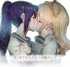 ♢♢ Merry Christmas les deseo de todo corazón a todos los Amantes del Yuri !!! tambien muchas gracias...