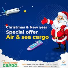 New Year Special, Cargo Services, Christmas And New Year, Transportation, Delivery, Sea, The Ocean, Ocean
