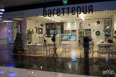 "Кафе ""Багеттерия"": интерьер, современный, модернизм, ресторан, кафе, бар, 30 - 50 м2, зал, витрина #interiordesign #modern #restaurant #cafeandbar #30_50m2 #hall #showcase"