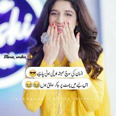 Urdu Funny Quotes, Funny Attitude Quotes, Cute Funny Quotes, Cute Love Quotes, Funny Thoughts, Crazy Girl Quotes, Crazy Girls, Girly Quotes, Poetry Funny