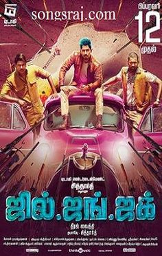 Tamil picher free download movie websites for pc