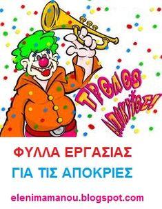 Ελένη Μαμανού: Φύλλα Εργασίας για τις Απόκριες Carnival Crafts, Holiday Parties, Templates, Party, Blog, Kids, Worksheets, Greek, Costumes