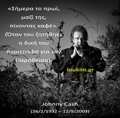 johnny_cash-loukini Johnny Cash, Greek Quotes, My Life, Words, Movie Posters, Film Poster, Billboard, Horse, Film Posters