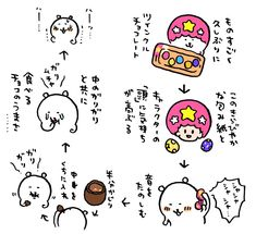 Nagano, Twitter Sign Up, Peanuts Comics, Snoopy, Make It Yourself, Fictional Characters, Fantasy Characters