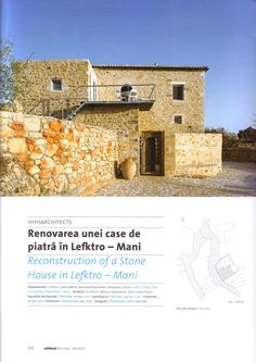 Casa Antica in ARHITEXT magazine