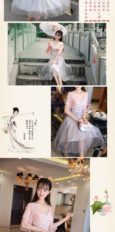 ddfccd259 陛下兰他 cross collar #Hanfu hit color mosaic #elegant #fairy #chiffondress |  Use this shopping service to order now! ♡ ( ̄З ̄)