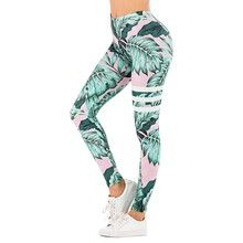 Leggings Yoga Fitness Workout Pants High Women Stretch Up Trousers Sports Gym Cheap Leggings, Sports Leggings, Workout Leggings, Workout Pants, Women's Leggings, Basic Fashion, Yoga Fashion, T Shirt Fitness, Yoga Fitness