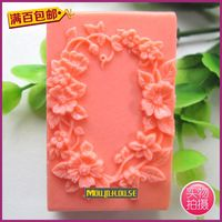 Square love - O shaped flower silicone soap mold form for soap Clay mold Salt carving mould wholesale