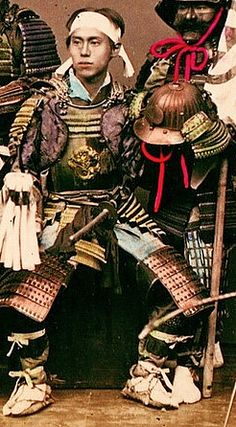 Samurai Weapons, Samurai Armor, Japanese History, Japanese Culture, Japanese Warrior, Kendo, Japan Art, Katana, Martial Arts