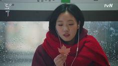The Lonely Shining Goblin: Episode 2 Kim Go Eun Goblin, Ji Eun Tak, Goblin Kdrama, Yoo In Na, South Korea Seoul, Kwon Hyuk, Yook Sungjae, Drama Korea, Gong Yoo