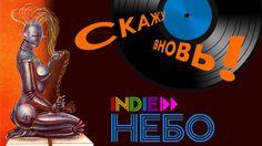 Indie NEBO (Disco) https://www.youtube.com/watch?v=W-oZXp8t4nc