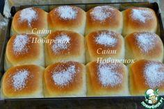 Нежнейшие булочки со сливочным сыром Сахар Hot Dog Buns, Hot Dogs, Bread, Recipes, Food, Breads, Baking, Meals, Eten