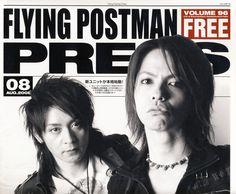 HYDE • 2008 AUG • Flying Postman Press #hyde #hidetotakarai #takarai #hydetakarai #larcenciel #vamps #ラルクアンシエル #彩虹樂團 #寶井秀人