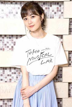 Ikuta Erika, Asian Woman, Asian Beauty, Pretty Girls, Feminine, T Shirts For Women, Lady, Womens Fashion, Beautiful