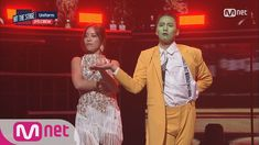 [Hit The Stage] ASTRO Rocky, transformed to Jim Carrey from the Mask 201...