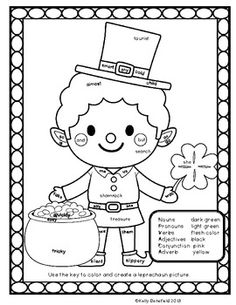 St. Patricks Day Fun Language Arts Packet.  Easy to use and fun printables!  $