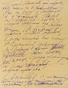 41 Best Boris Pasternak Novelist Doctor Zhivago Poet