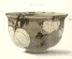 KWAN KO DZU SETSU: (Illustrated Catalogue of Archaeological Objects), which offer illustrations of archaeological objects such as earthenware and ceramics, published around 1877 by the renowned antiquarian Ninagawa Noritane (d. 1882). KWAN KO DZU SETSU: Notice Historique et Descriptive Sur Les Arts et Industries Japonais — [Tokyo 1876-78]. Stitched covers, 10.75 x 15.25 inches, nicely illustrated with color