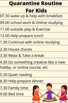 We understand that this is a difficult time with more people spending time at home. It can be challenging to entertain your little one. Here are some stay at home online activities you can use with your kids. Teaching Technology, Teaching Biology, Student Learning, Indoor Activities For Kids, Educational Activities, Teen Activities, Fun Websites For Kids, Kids And Parenting, Parenting Hacks