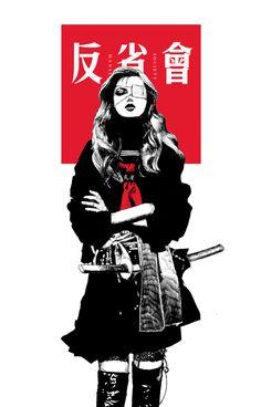 Poster designs for Dojinshi retailer Hansei Society #samurai #girl #katana