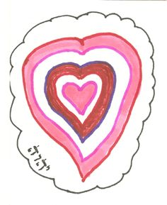 Can a simple drawing on a piece of paper provide incredible healing? Remove fear and other emotions that are blocking your path? Find out on this Free healing video that can be watched at your convenience. All proceeds that Holy Ground Farm receives go to help homeless children http://www.acoustichealth.com./HCs4jean.htm