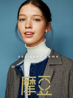 http://www.haibao.com/features/fashion/newface_lottiehayes/