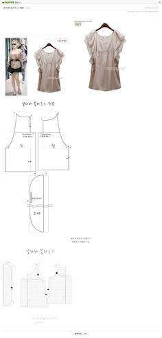 샬라라 블라우스 패턴 Charlotte Lara blouse pattern